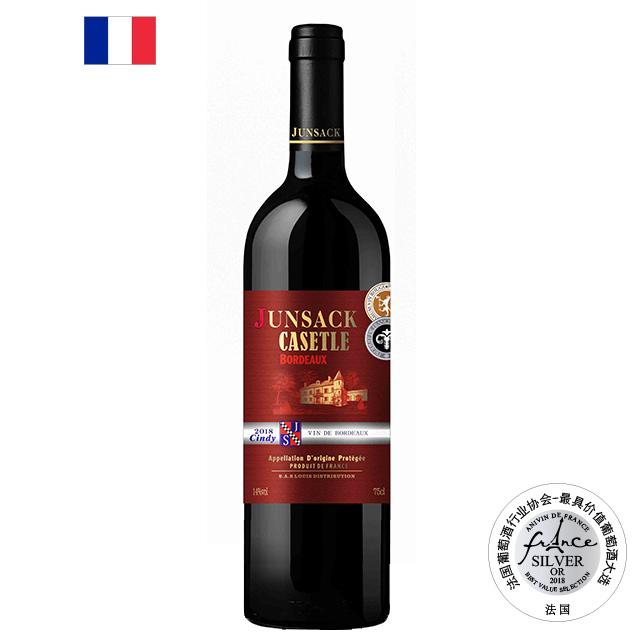 君萨克古堡辛迪干红葡萄酒