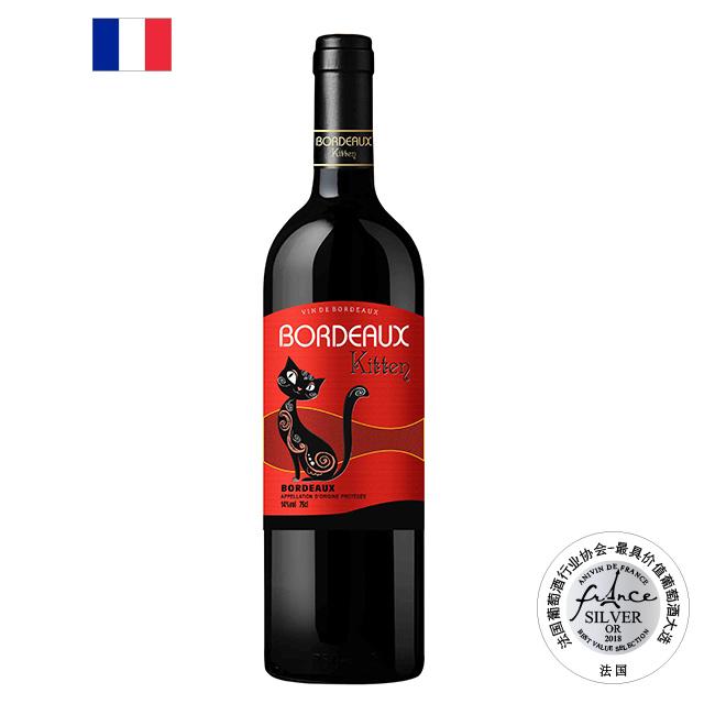 波尔多小猫干红葡萄酒
