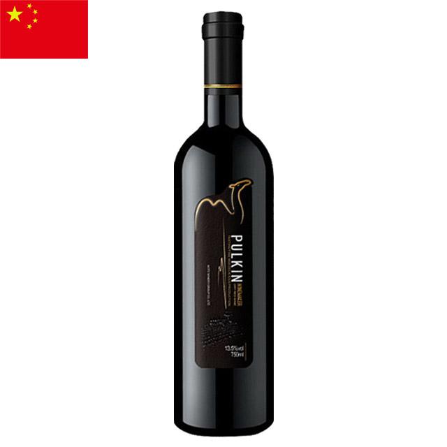 普利金酿酒师干红葡萄酒
